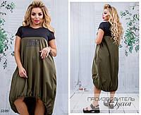 Платье короткий рукав свободного фасона трикотаж 48-50,52-54