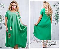 Платье короткий рукав миди свободного фасона 50,52,54, фото 1