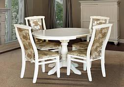 Стіл обідній круглий розкладний Чумак-2 Мікс меблі, колір слонова кістка /білий