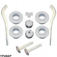 Комплект футорок для подключения радиаторов с 2 креп.(1/2'*1') SANTAN (блистер)