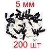 ОПТ Глазки черные, 5 мм, 100 пар