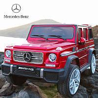 Детский электромобиль Mercedes G65 VIP: 90W, 2.4G, EVA-колеса, эко-кожа - BORDO - купить оптом, фото 1