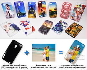 Печать на чехле для Meizu MX2 (Cиликон/TPU)