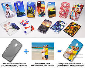 Печать на чехле для Meizu MX3 (Cиликон/TPU)