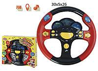 музыкальная игрушка детская Руль 7044  Я тоже рулю,  батарейки , песенка, в коробке  30*26*5 см.