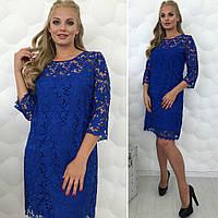 Шикарное и невероятно красивое женское кружевное платье 926153a361e14