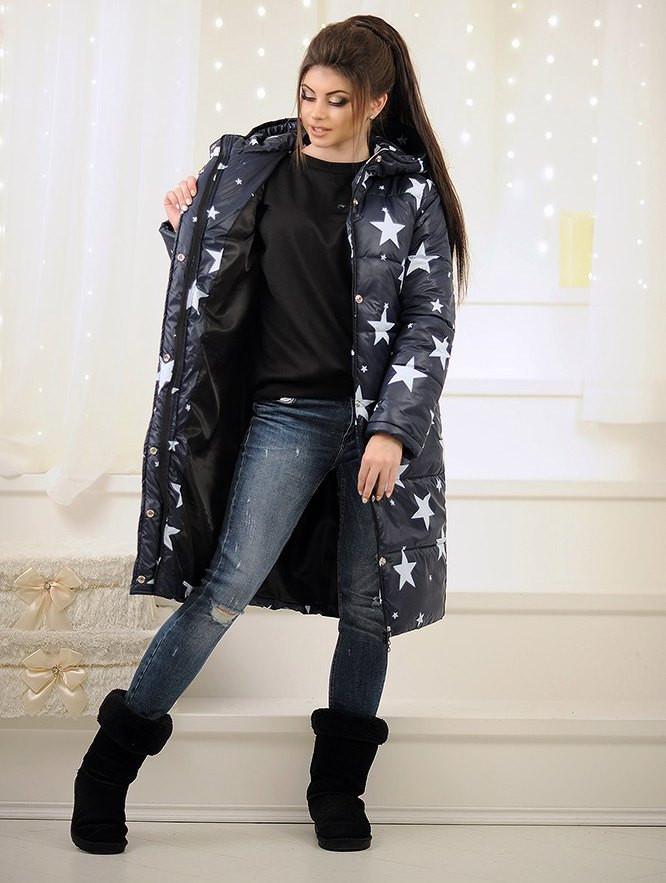 dd99c852300 Зимнее Очень Теплое Удлиненное Пальто - Дутик на Синтепоне в Звезды ...