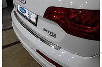 Накладка на задний бампер Audi Q7 (2005+) нерж. Omsa