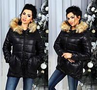 Женская Куртка с Натуральным Мехом — Купить Недорого у Проверенных ... f7b9af600536e
