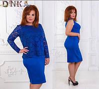 Женский красивый комплект платье и блуза большого размера до 56-го