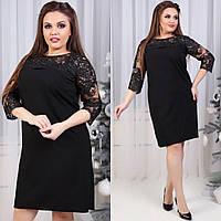 Шикарное нарядное платье больших размеров до 58-го