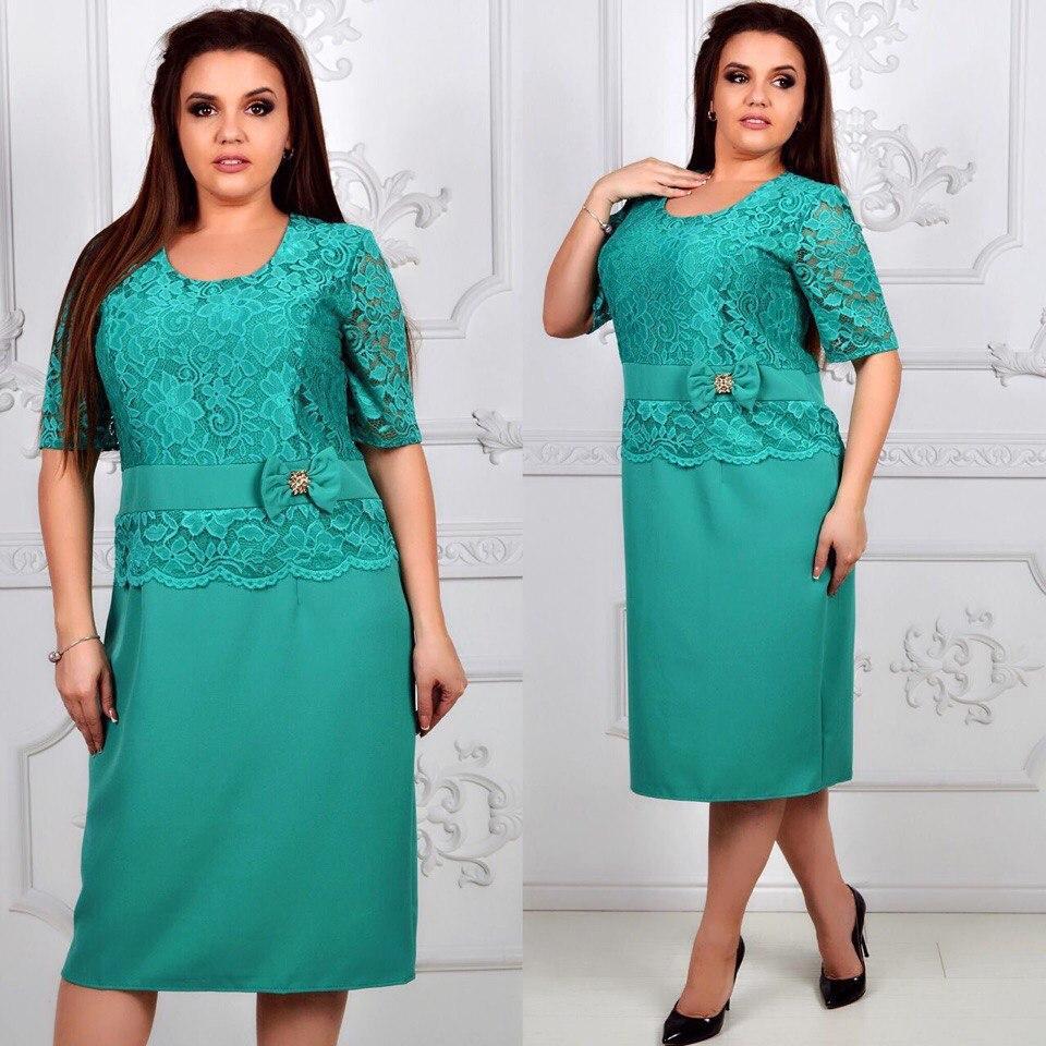 9d756d02e23 Красивое нарядное кружевное платье супер батал до 60-го размера ...
