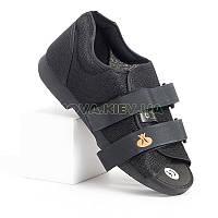Послеоперационная обувь лево и право сторонняя CP-01 Orliman (Орлиман) Размер обуви S/1 : 36-38