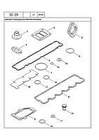 02 -29 КОМПЛЕКТ ПРОКЛАДОК ДЛЯ ПРИТИРКИ КЛАПАНІВ - комплект прокладок для притирки клапанов трактора NEW HOLLAND T8010, T8020, T8030, T8040, T8050,