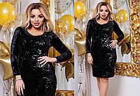 Шикарное нарядное женское  платье с пайетками больших размеров до 58-го размера