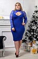 Нарядное и оригинальное платье с гипюром  большого размера 50-54  короткое до колена