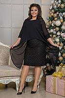 Изумительное вечернее платье с накидкой больших размеров до 58-го