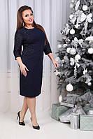 Красивое нарядное платье с люрексом  больших размеров до 58-го