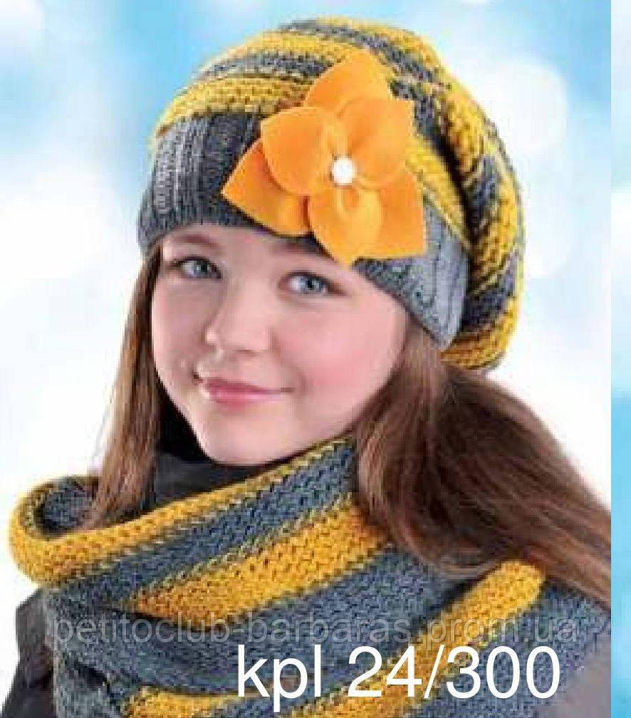 Комплект зимний: шапка с шарфом-хомутиком для девочки