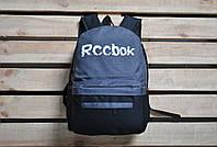 Рюкзак городской Reebok / Рибок в стиле Серый