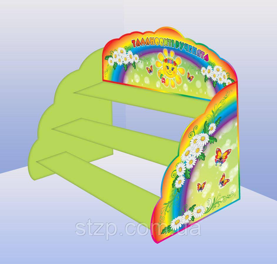 Настольная подставка под лепку цветная