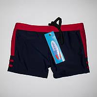 Пляжные шорты боксеры на детей R901P