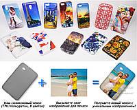 Печать на чехле для Samsung Galaxy Tab 2 7.0 P3100 (Cиликон/TPU)