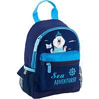 Рюкзак дошкільний K18-534-XXS