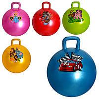 Мяч для фитнеса MS 0486 (25шт) с ручкой, 5 видов, 55см, 600г, в кульке, 19-16-4см