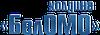 """ОАО """"ММЗ имени С.И. Вавилова - управляющая компания холдинга """"БелОМО"""""""