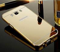 Зеркальный Чехол/Бампер для Samsung Galaxy J7 2016 / J710, Золотой (Металлический), фото 1