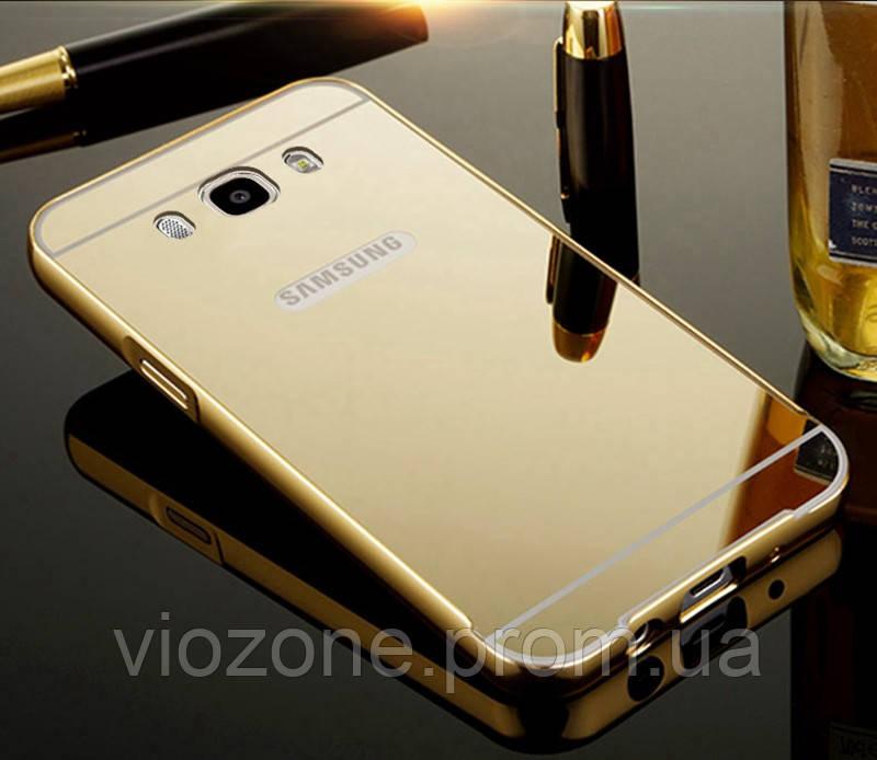 Зеркальный Чехол/Бампер для Samsung Galaxy J7 2016 / J710, Золотой (Металлический)