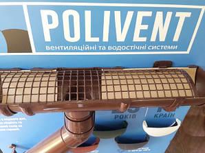 Водостічні системи Поливент