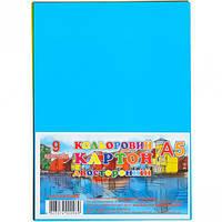 Цветной картон А5 двухсторонний 9 листов