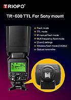 Вспышка для фотоаппаратов SONY - TRIOPO Speedlite TR-600 с TTL режимом