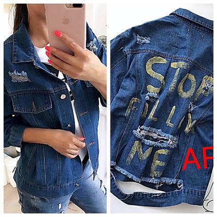 Куртка джинсовая с надписью длинный рукав, фото 2