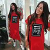 Платье футболка свободное с накаткой по бокам разрезы, фото 5