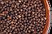 Перец черный горошек (очищенный), вес., фото 2