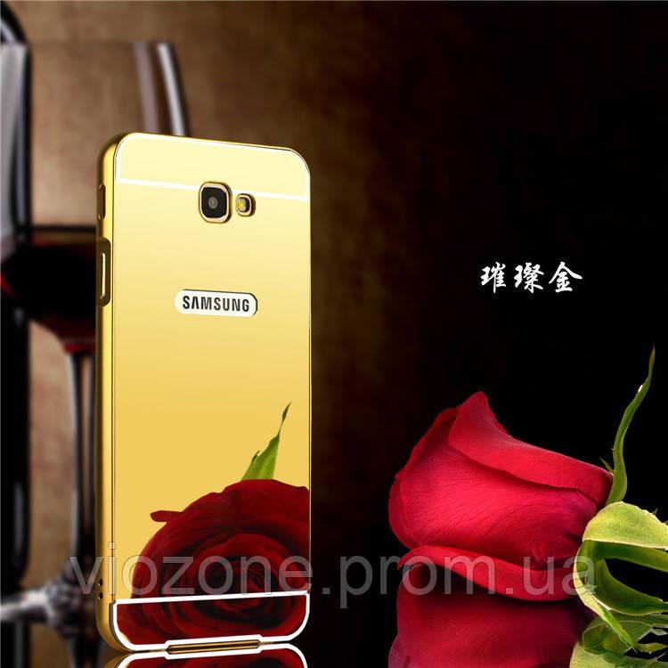 Зеркальный Чехол/Бампер для Samsung J5 Prime / G570, Золотой (Металлический)