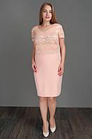 Нарядное платье персикового цвета , код 5519 , 52 54 56 58