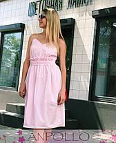 Платье из хлопка на бретелях с поясом ниже колена, фото 3