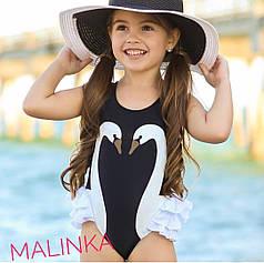Детский сдельный купальник с лебедями