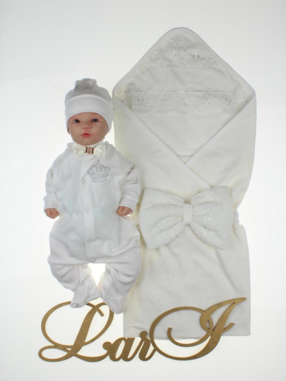 """Летний набор для новорожденных мальчиков """"Мармеладка"""", молочный"""