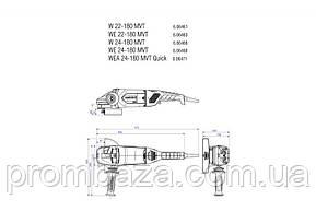 Болгарка Metabo WEA 24-180 MVT Quick DMS, фото 2