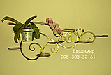 """Підставка для квітів на 7 чаш """"Мадагаскар-2"""", фото 2"""