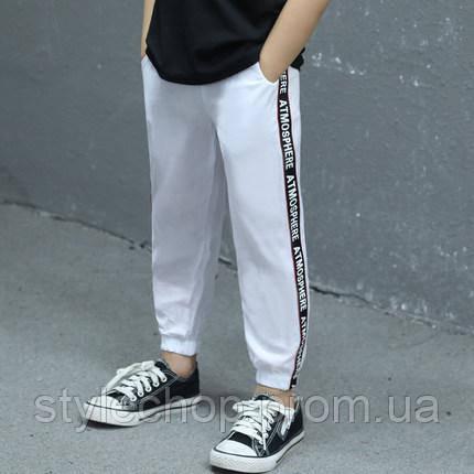 Штаны спортивные для мальчика с манжетом