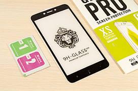 Защитное стекло Full Glue для Xiaomi Redmi 4X клей по всей поверхности (Black)