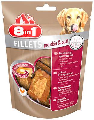 Лакомство 8in1 для собак Куриное филе для кожи и шерсти 80 г