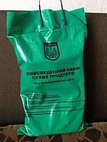 Сухпай, сухой паёк, сухий пайок, повсякденний набір сухих продуктів