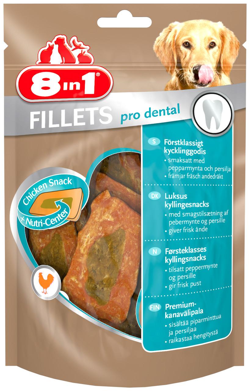 Лакомство 8in1 для собак Куриное филе для освежения дыхания 80 г